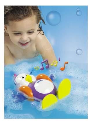 Игрушка Tomy для ванны Музыкальный пингвин Tomy (Томи)