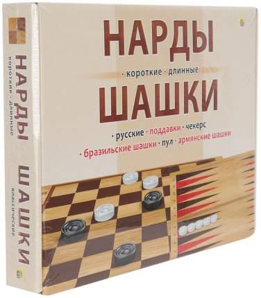 Набор 3 в 1: шахматы, шашки, нарды классические Рыжий кот в большой коробке