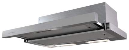Вытяжка встраиваемая Zigmund & Shtain K 002.91 S Silver