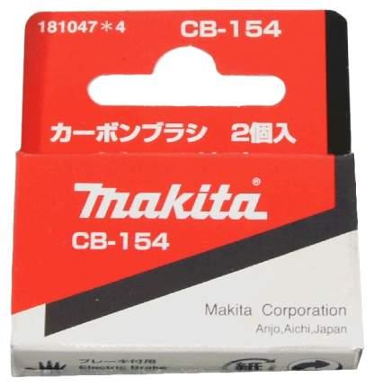 Щетка графит Makita 181044-0