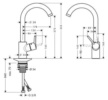 Смеситель для кухонной мойки Hansgrohe Talis S² Variarc 14870000 хром