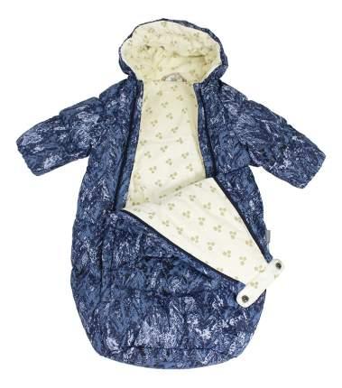 Спальный мешок Huppa Emily тёмно-синий