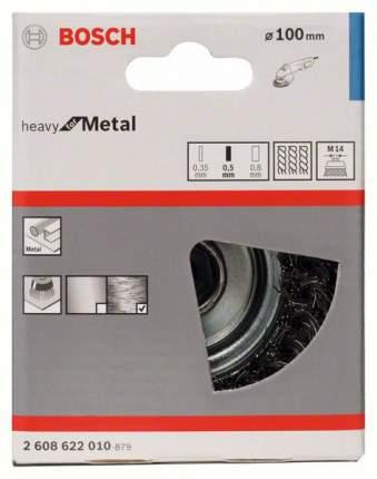 Чашечная кордщетка для угловых шлифмашин Bosch М14 0,5Х100 мм 2608622010
