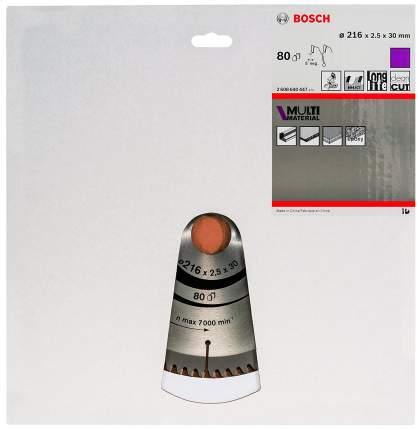Диск по дереву Bosch STD MM 216x30-80T 2608640447