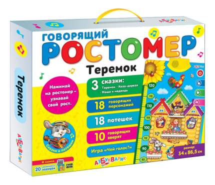Ростомер детский Азбукварик Теремок