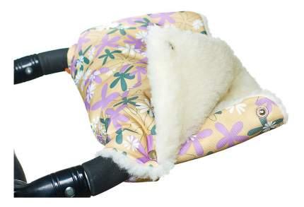 Муфта на коляску Ромашки Чудо-Чадо МКМ12-000