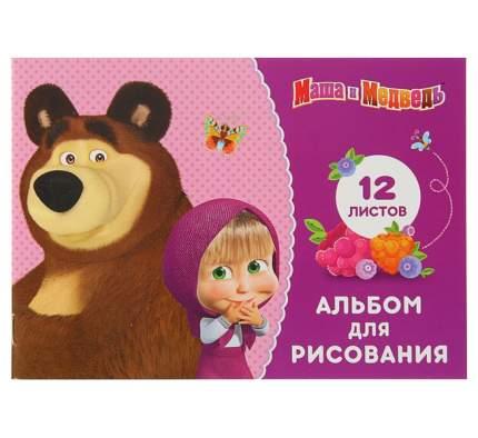 Альбом для рисования Росмэн «Маша и Медведь», 12 листов, А5 на скрепке