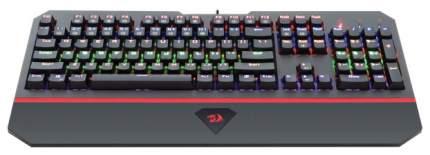 Игровая клавиатура Redragon Andromeda Black