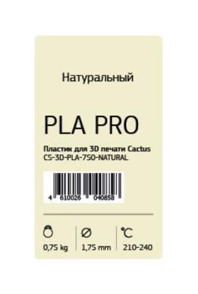 Пластик для 3D-принтера Cactus CS-3D-PLA-750 PLA Transparent