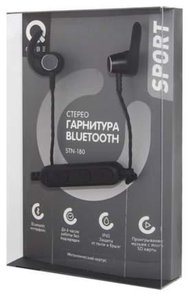 Беспроводные наушники W.O.L.T. QUB STN-180 Black
