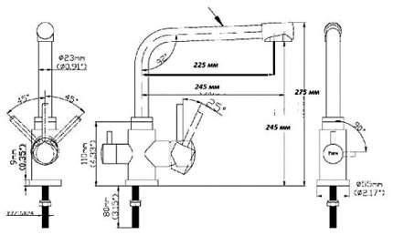Смеситель для кухонной мойки Seaman SSN-2139A 395361 real steel