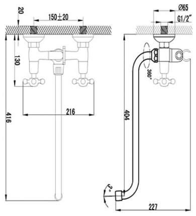 Смарт-Классик нью смеситель для ванны/душа, излив 350мм, с аксессуарами, хром