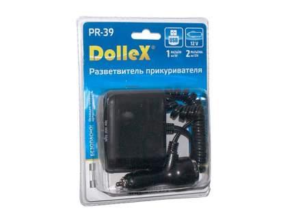 Разветвитель для прикуривателя Dollex PR-39