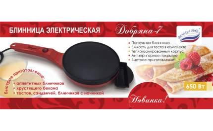 Электроблинница Великие реки Добряна-7