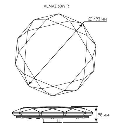 Потолочный светильник с пультом ALMAZ 60W R-500-SHINY/WHITE-220V-IP44 /2019