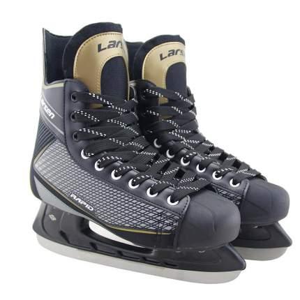 Коньки хоккейные Larsen Rapid черные, 45