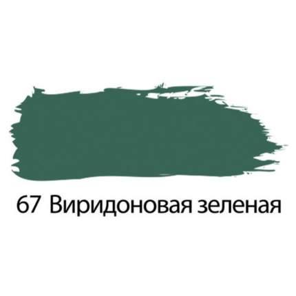 Акриловая краска Brauberg виридоновый зеленый 75 мл