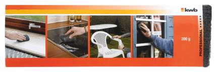 Губка шлифовальная KWB 0895-00 мелкозернистая