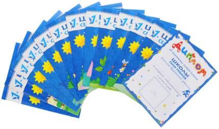 Полный годовой курс от 0 до 1 года. 12 книг с картонной вкладкой.