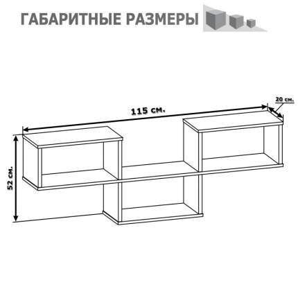 Настенная полка СОКОЛ ПК-5 белый ПК-5, белый