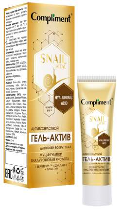 Гель для глаз Compliment Snail Vital 25 мл
