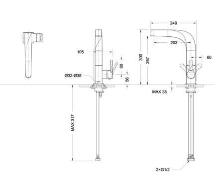 Смеситель для кухонной мойки BRAVAT F774108C