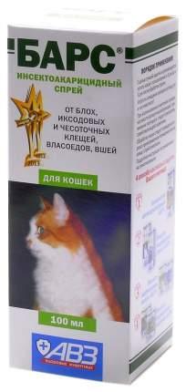 Спрей для кошек против блох, вшей, власоедов, клещей Барс, 100 мл