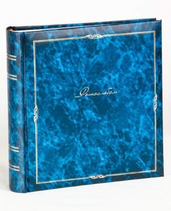 "Фотоальбом ""Классика"" обложка синий мрамор, 200 фото 10х15 см, кармашки"