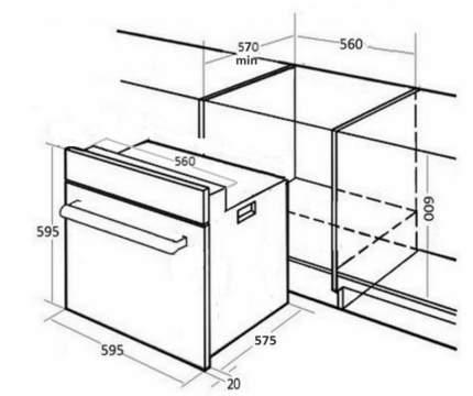 Встраиваемый электрический духовой шкаф Monsher MOER 6091 C Beige