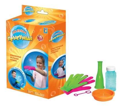 Прыгунцы, эластичные мыльные пузыри, 2 перчатки, ёмкость для раств., 60мл раствор,