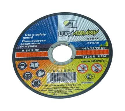 Диск отрезной абразивный по металлу для УШМ ЛУГА 3612-125-1.6