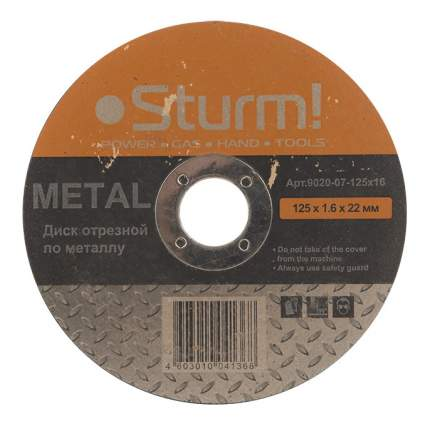 Отрезной диск по металлу для угловых шлифмашин Sturm! 9020-07-125x16