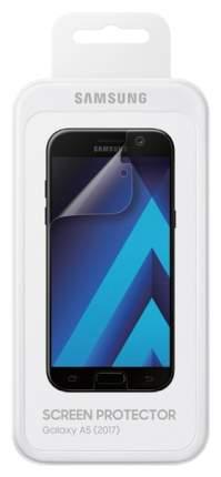 Пленка Samsung для Samsung Galaxy A5 (2017)