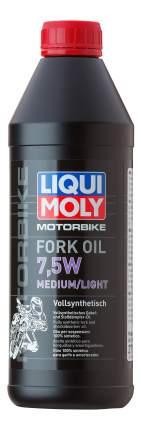 Гидравлическое масло LIQUI MOLY Motorbike 7.5W 1л 2719