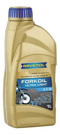 Гидравлическое масло RAVENOL Forkoil Ultra Light 2.5w 1л 1182101-001-01-999