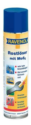 Растворитель ржавчины RAVENOL Rostloeser MOS 2 (0.4л) (4014835300538)