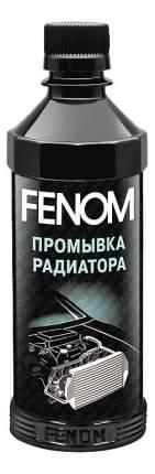 Промывка FENOM FN246
