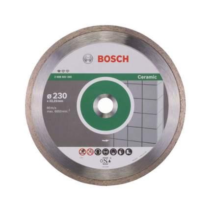 Диск отрезной алмазный Bosch 230-22.23 2608602205