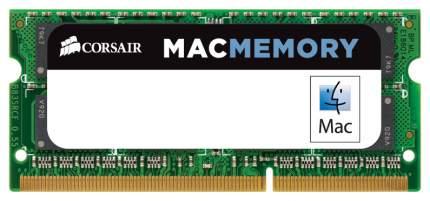 Оперативная память Corsair CMSA4GX3M1A1333C9