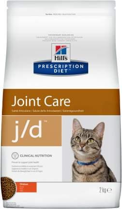 Сухой корм для кошек Hill's Prescription Diet Joint Care, для суставов, курица, 2кг