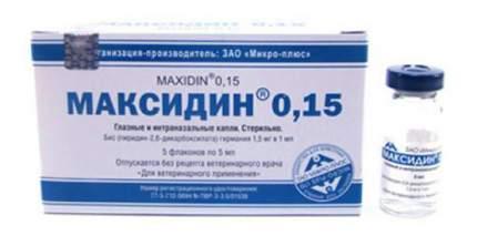 Капли глазные для кошек и собак Микро-Плюс Максидин 0,15%, 5 флаконов по 5 мл