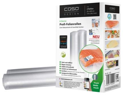 Рулон для вакуумного упаковщика CASO 1221