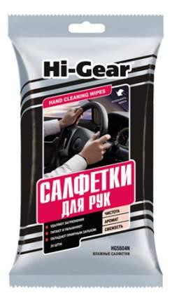 Салфетки для рук Hi Gear 20шт HG5604N