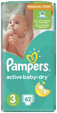 Подгузники Pampers Active Baby Midi 3 (4-9 кг), 62 шт.