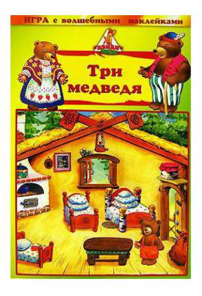 Семейная настольная игра Бэмби Три медведя