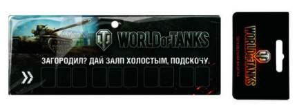 Автомобильная визитка WORLD OF TANKS WOT-MT-WT031502