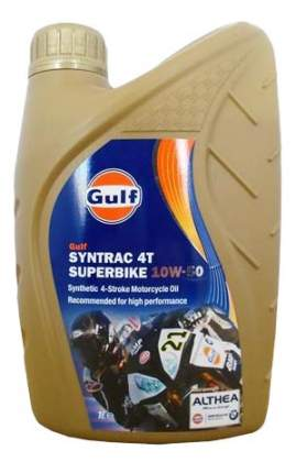 Моторное масло Gulf Syntrac 4T Superbike 10W-50 1л