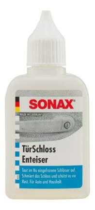 Размораживатель замков SONAX 50мл 331541