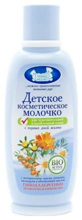 Молочко для тела Наша мама Детское для чувствительной кожи 150 мл
