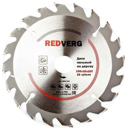 Диск пильный RedVerg 6621209 800041